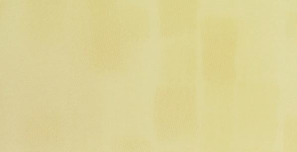 Mustard 60006